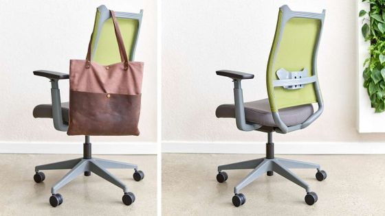 Modern Task Chair with Frame for Hanging Bags and Backpacks